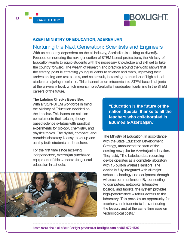 CaseStudy Azeri ministry of Education Azerbaijan